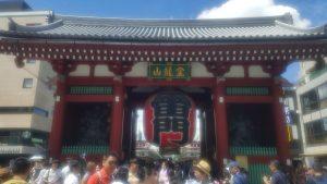 Храм Сэнсо-дзи (Senso-ji Temple)